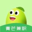 青芒兼职-SocialPeta