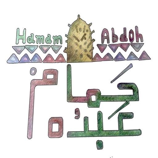 Hamam Abdo-SocialPeta