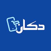 Dukan.pk - Sale, Purchase,  Khata Book & Much More-SocialPeta