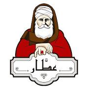 3attar - Online Food Shopping-SocialPeta