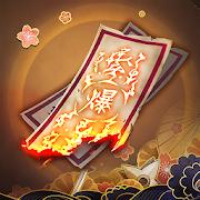 Ninja War: Idle RPG-SocialPeta