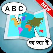 All Language Translator Free - Text & voice-SocialPeta