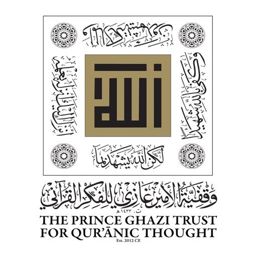 Quranic Thought الفكر القرآني-SocialPeta