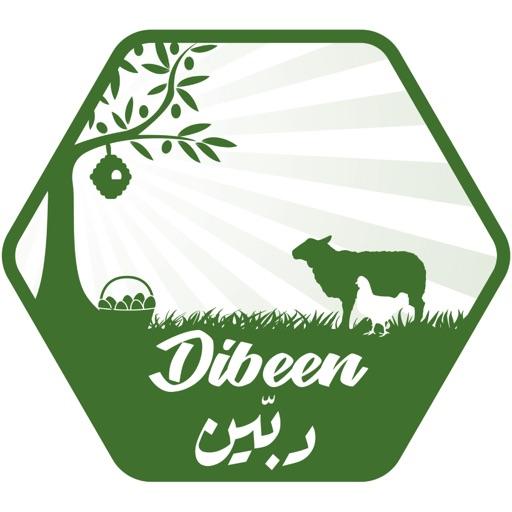 Dibeen - Online Farmers Market-SocialPeta