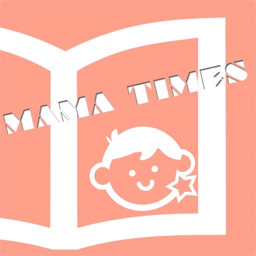 ママタイムズ :妊娠・出産・育児中のママ応援アプリ-SocialPeta