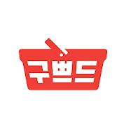 구쁘드-SocialPeta