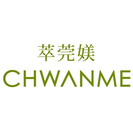 CHWANME 萃莞媄 旗艦館-SocialPeta