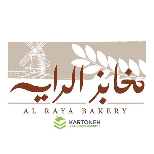 مخابز الراية - Al Raya Bakery-SocialPeta