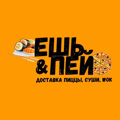 Ешь Пей - Доставка пиццы, суши-SocialPeta