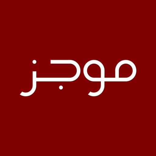 موجز Mowjaz-أخبار، ترفيه وأكثر-SocialPeta