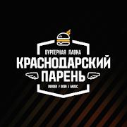 Краснодарский Парень-SocialPeta