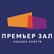 Премьер Зал-SocialPeta