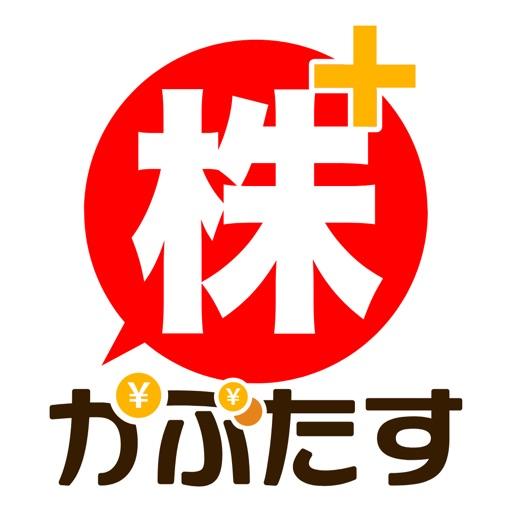 株たす -株取引のデモトレード&漫画付きの株入門アプリ-SocialPeta