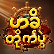 Treasure War - ဟခိ တိုက်ပွဲ-SocialPeta