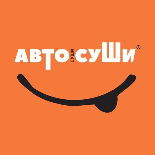 АВТОСУШИ-SocialPeta