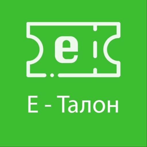 E-Talon-SocialPeta