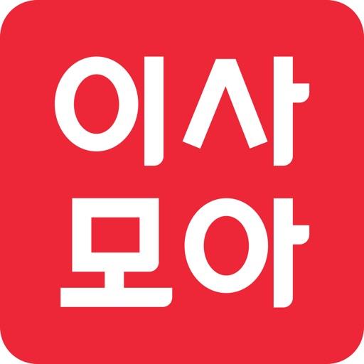 이사모아 - 이사비용계산까지 1분-SocialPeta