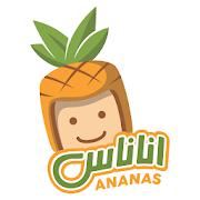 اناناس Ananas-SocialPeta