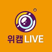 위캠라이브 -  채팅, 영상채팅, 캠톡, 톡 애인 캠 만남, 톡에서 캠으로 영상통화 세상-SocialPeta