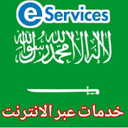 Iqama Check Online KSA and MOI KSA E Services-SocialPeta