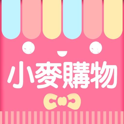 小麥購物:享受快樂小資幸福-SocialPeta