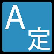 Translator-SocialPeta