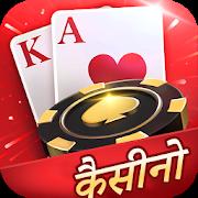 सुपर रम्मी इंडियन गेम प्लस-SocialPeta