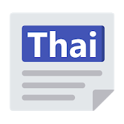 Thailand News - English News & Newspaper-SocialPeta