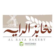 مخابز الراية - Al Raya Bakery (الأردن)-SocialPeta
