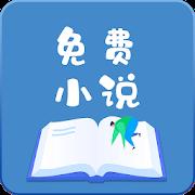 免费小说大全-SocialPeta