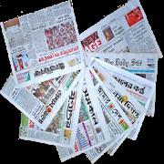 All Bangla Newspaper Lite-SocialPeta