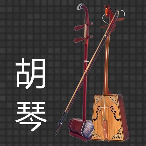 X Huqin Tuner-with Pitch Pipe-SocialPeta
