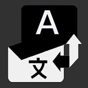 Ad-Free All Language Translator - Voice Translate-SocialPeta