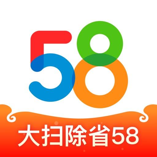 58同城-招聘找工作兼职租房-SocialPeta