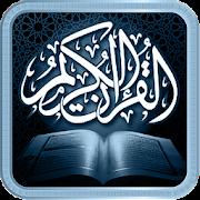 Quran Urdu-SocialPeta