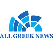 All Greek News-SocialPeta