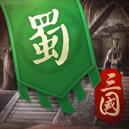 三國戰-策略卡牌遊戲-SocialPeta