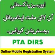 PTA Mobile Registration online for Overseas-SocialPeta