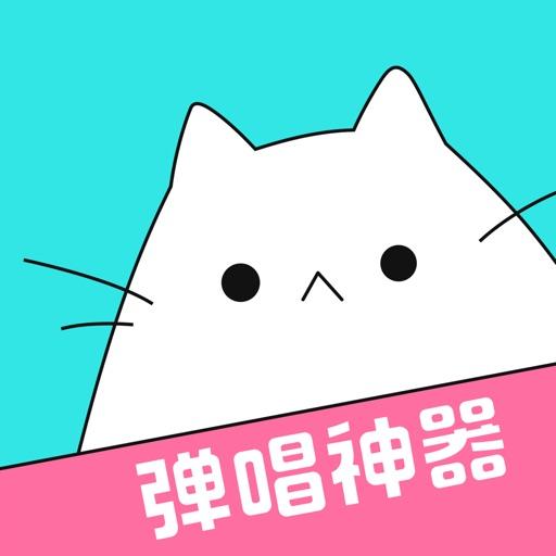 猫爪弹唱-SocialPeta