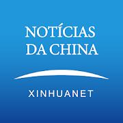 NOTÍCIAS DA CHINA-SocialPeta