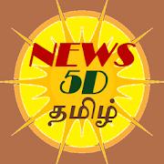 News5D Tamil-SocialPeta