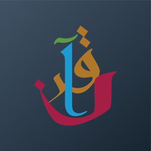 QuranReflect-SocialPeta